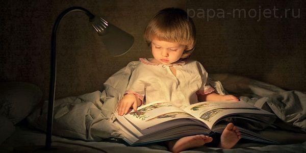 Сказка как воспитательное средство для ребенка