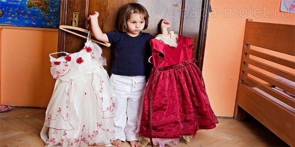 Сон сестру в своей одежде