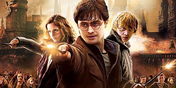 Книги о Гарри Поттере скачать бесплатно