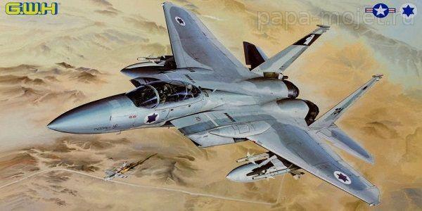 Модель американского самолёта